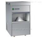 HAD-100 全自动雪花制冰机 HAD-100
