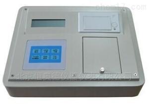 HAD-Z10 重金属检测仪