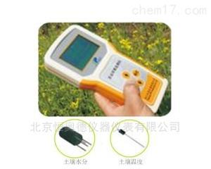 HAD-H2 温湿度记录仪