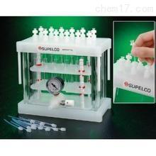 Supelco12 厂家热卖推荐固相萃取装置Supelco12