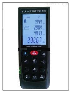 YHJ-100J 矿用本安型激光测距仪