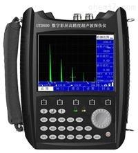 UTL620 超声波探伤仪