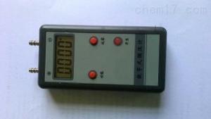 HAD-2000 微电脑数字压力计