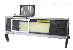 HAD-100LED LED工业射线底片评片灯