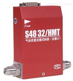 HA-S48 32/HMT 熱式氣體質量流量控制器