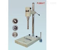 HAD-FJ200-T 高速分散均质机 HAD-FJ200-T