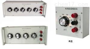 HBZ2209 标准应变模拟器