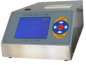 HAD-CLJ-3106 大流量激光尘埃粒子计数器HAD-CLJ-3106