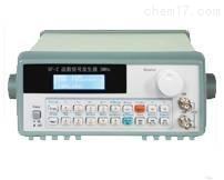 HAD-SF-2 厂家热卖推荐函数信号发生器HAD-SF-2