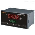 HAD-XMZ605 智能显示控制仪