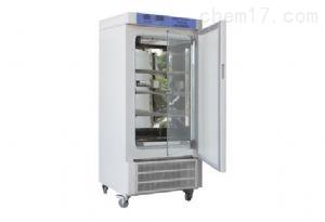 HASPX-150BSH-II 生化培养箱