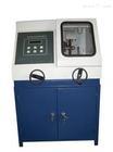 HAD-QG-100Z 全自动金相切割机型号:HAD-QG-100Z