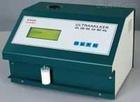 HAD-UL20AC 牛奶分析仪型号:HAD-UL20AC
