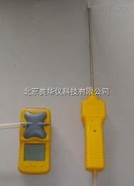 MHY-23700 泵吸式硫化氢检测仪