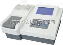 MHY-26744 COD氨氮总磷总氮测定仪