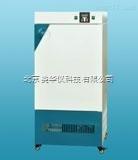MHY-27671 生化培养箱