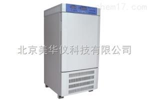 MHY-24073 生化培养箱
