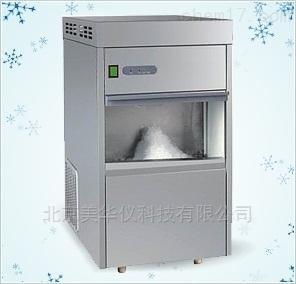 MHY-29250 全自动雪花制冰机