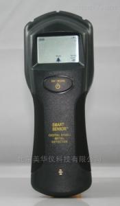 MHY-20741 金属探测器.