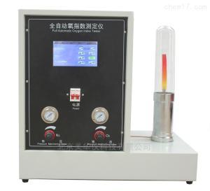 MHY-29315 控制氧指数测定仪