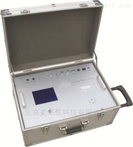 MHY-28571 尾气检测仪