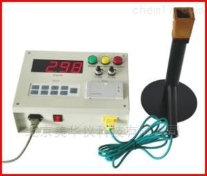 MHY-27879 炉前铁水分析仪
