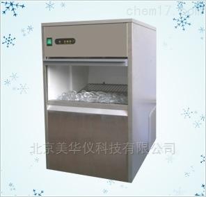 MHY-27371 颗粒制冰机