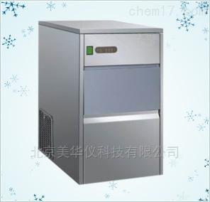 MHY-27370 颗粒制冰机