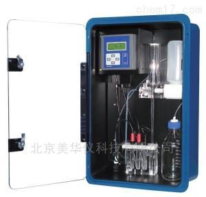 MHY-27289 在线钠离子检测仪