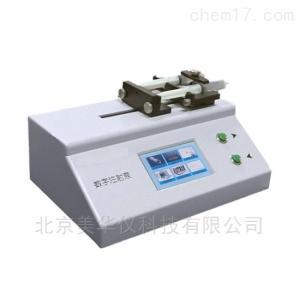 MHY-27071 双通道推拉模式注射泵