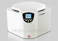 MHY-26996 台式高速离心机