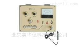 MHY-26756 涡流探伤仪