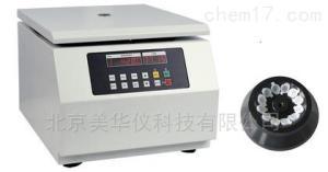 MHY-26596 高速离心机