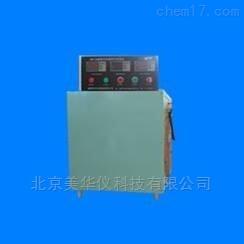 MHY-26248 导热系数仪