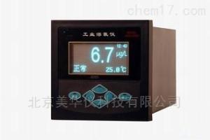 MHY-26221 溶解氧测定仪
