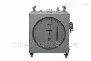 MHY-26149 湿式气体流量计