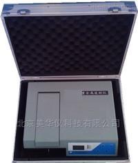 MHY-25860 重金属检测仪