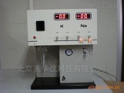MHY-25701 水泥火焰光度计