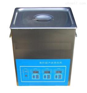 MHY-24880 数控超声波清洗机