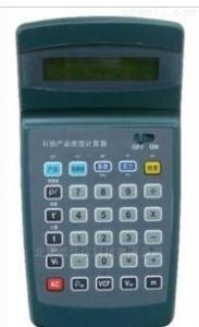 MHY-24636 油料产品密度计算器
