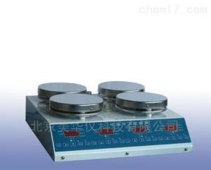 MHY-24563 多工位磁力搅拌器