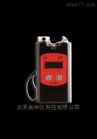MHY-24221 硫化氢检测仪