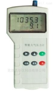 MHY-24046 智能大气压力计