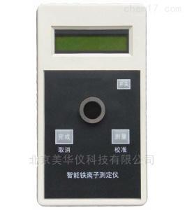 MHY-23839 钾离子检测仪