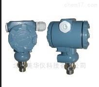 MHY-23160 工业型压力变送器