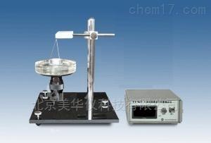 MHY-22733 表面张力系数测定仪