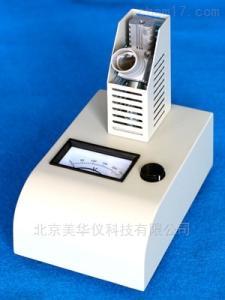 MHY-22722 熔点测试仪