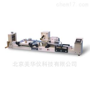 MHY-22239 色牢度摩擦仪