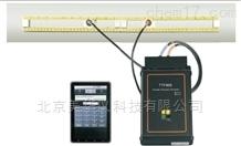 MHY-22209 超声波流量计