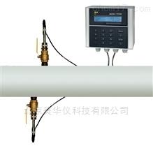 MHY-22205 插入式超声波流量计
